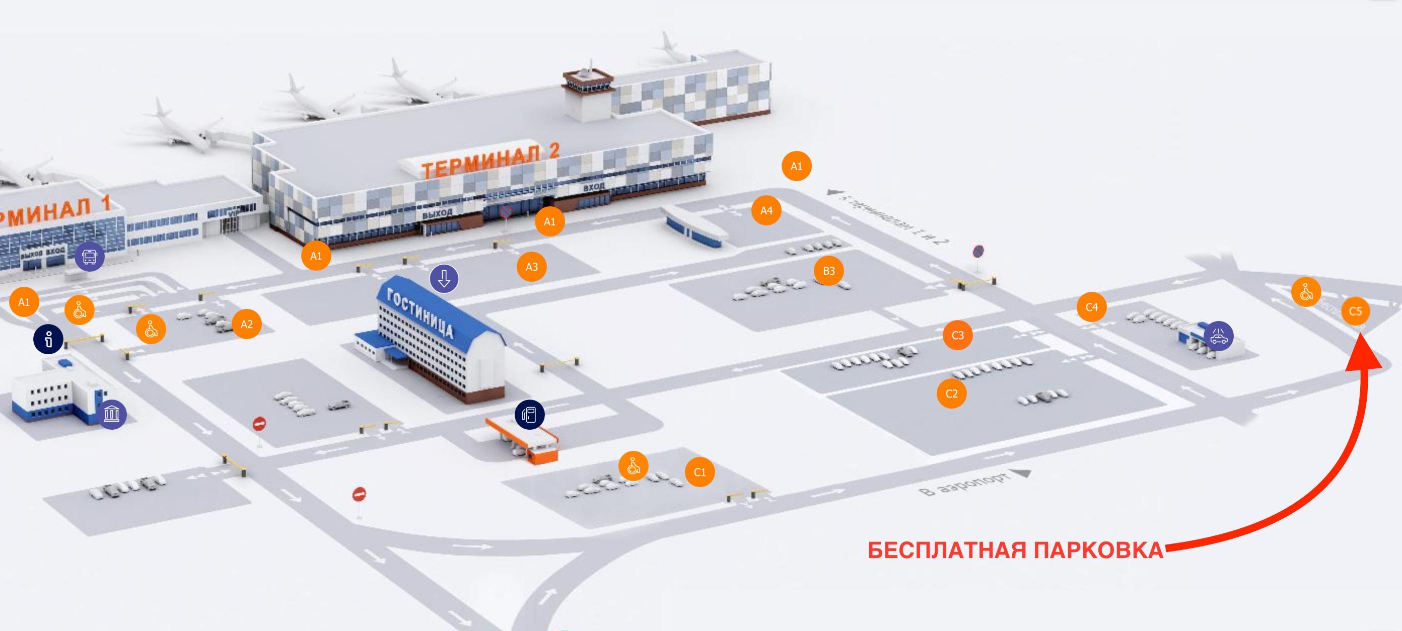 Схема парковок в аэропорту Уфа