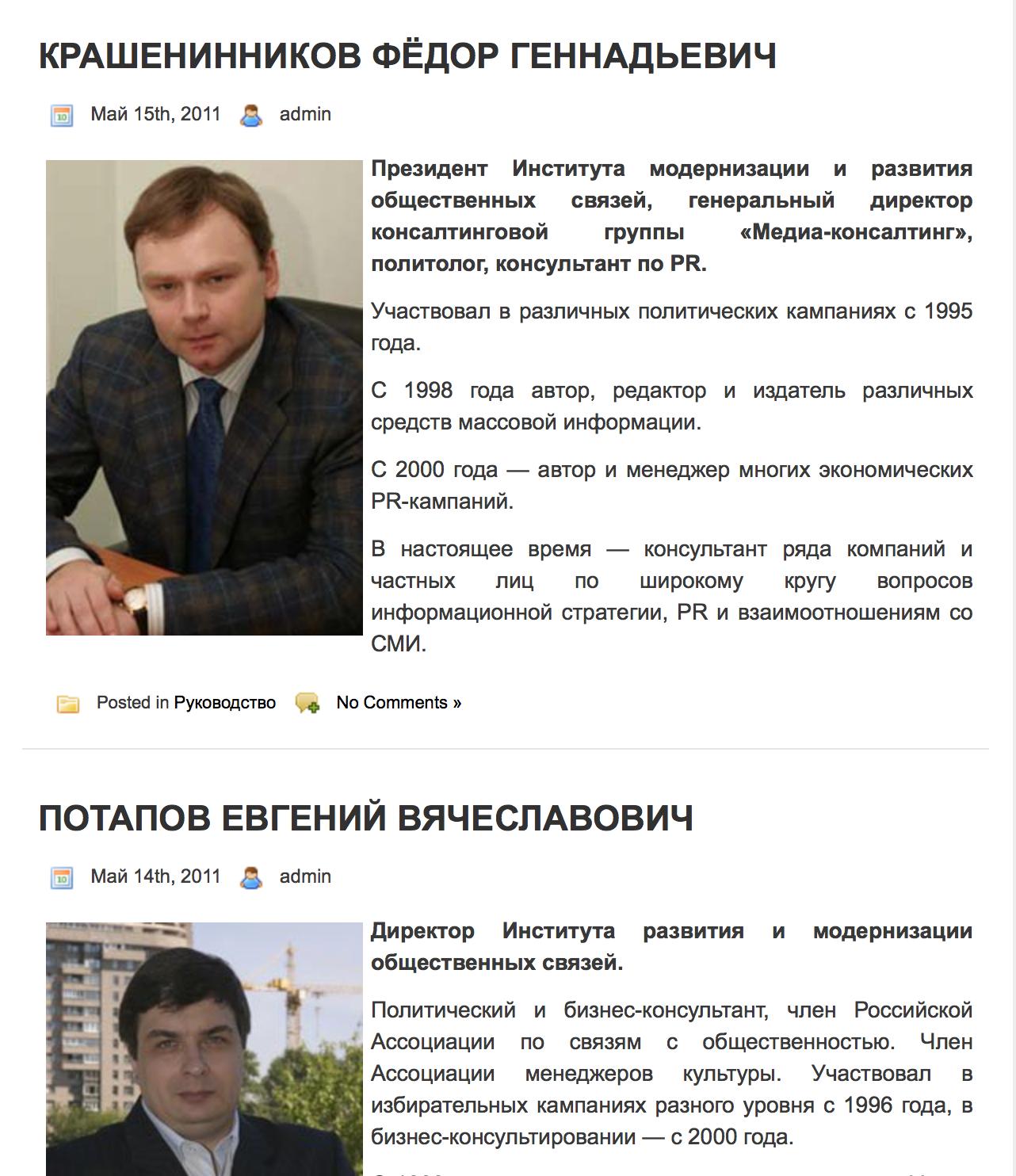 скриншот руководства ИРМОС, сделан 17 июня 2017