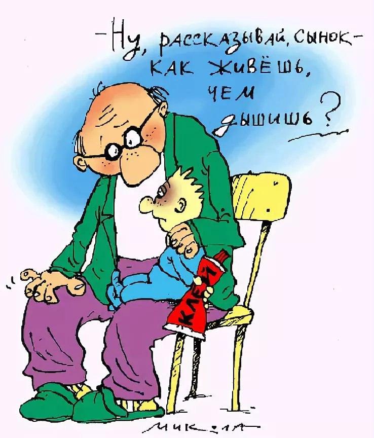 Лет казахском, гифка анекдоты