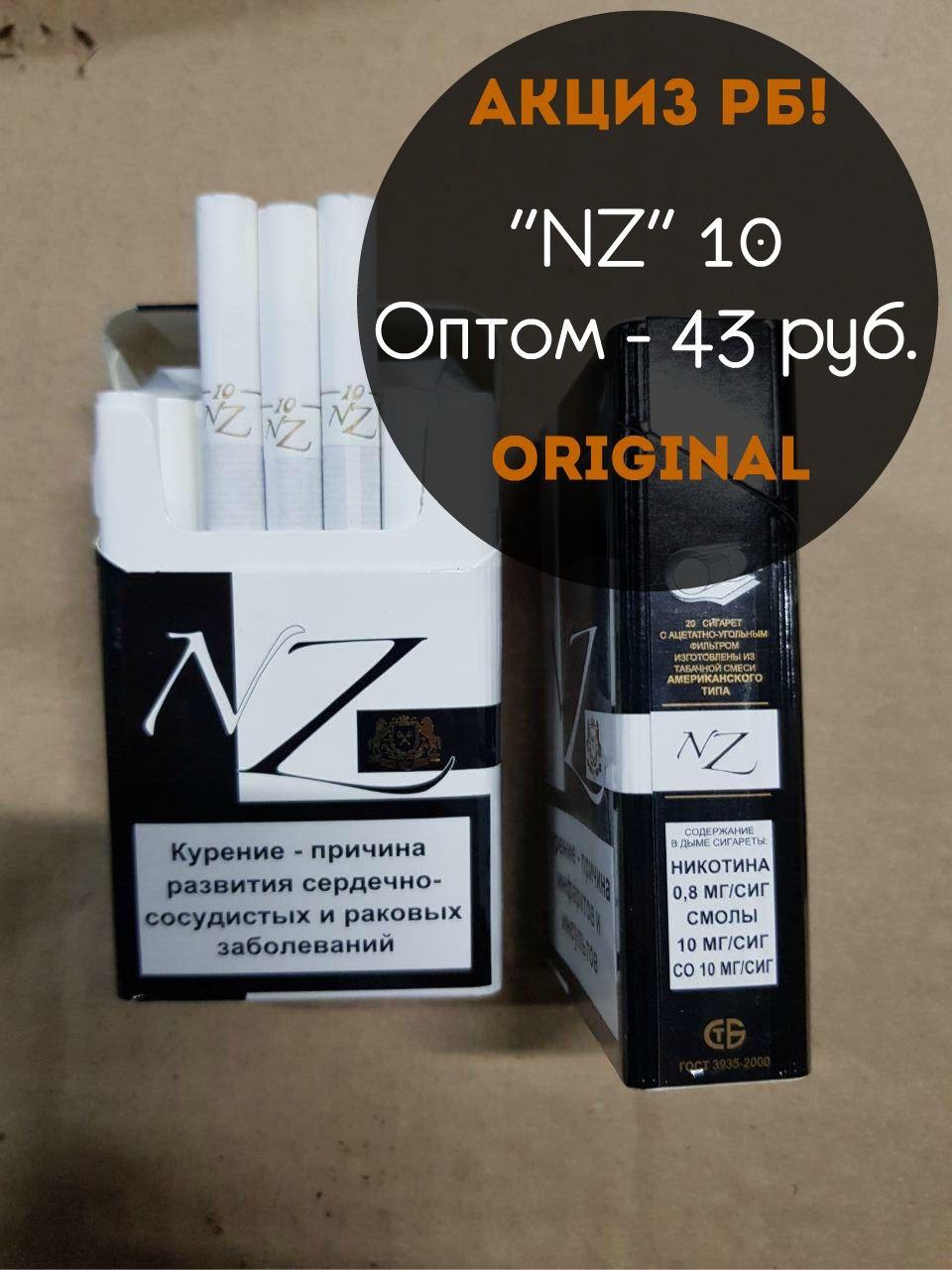 Новосибирск купить сигареты дешево купить сигарет авито