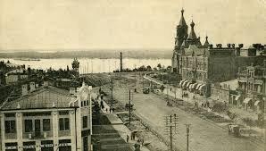 История Хабаровска