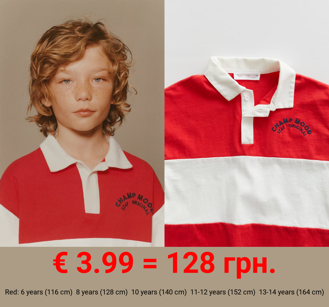 STRIPED POLO SHIRT WITH EMBROIDERED SLOGAN