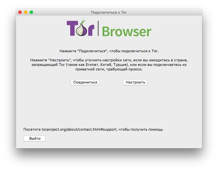 Даркнет как попасть туда hyrda вход adguard для tor browser hydraruzxpnew4af
