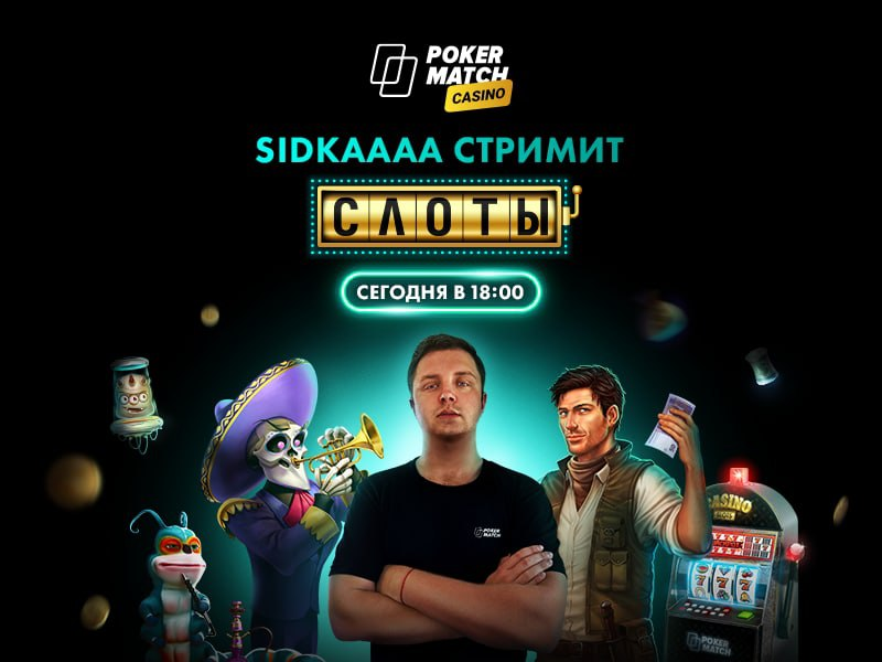 pokermatch casino