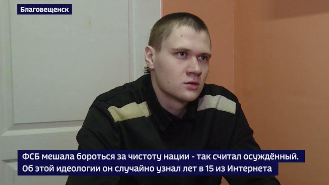 Напавший на ФСБ в Хабаровске дал интервью