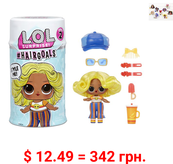 LOL Surprise Hairgoals Series 2 Doll with Real Hair and 15 Surprises, Accessories