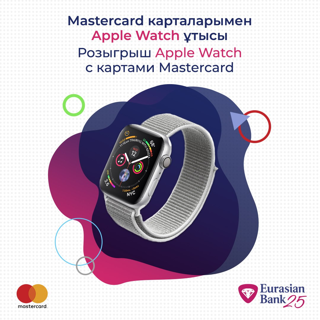 Почта банк кредит наличными условия кредитования пенсионерам