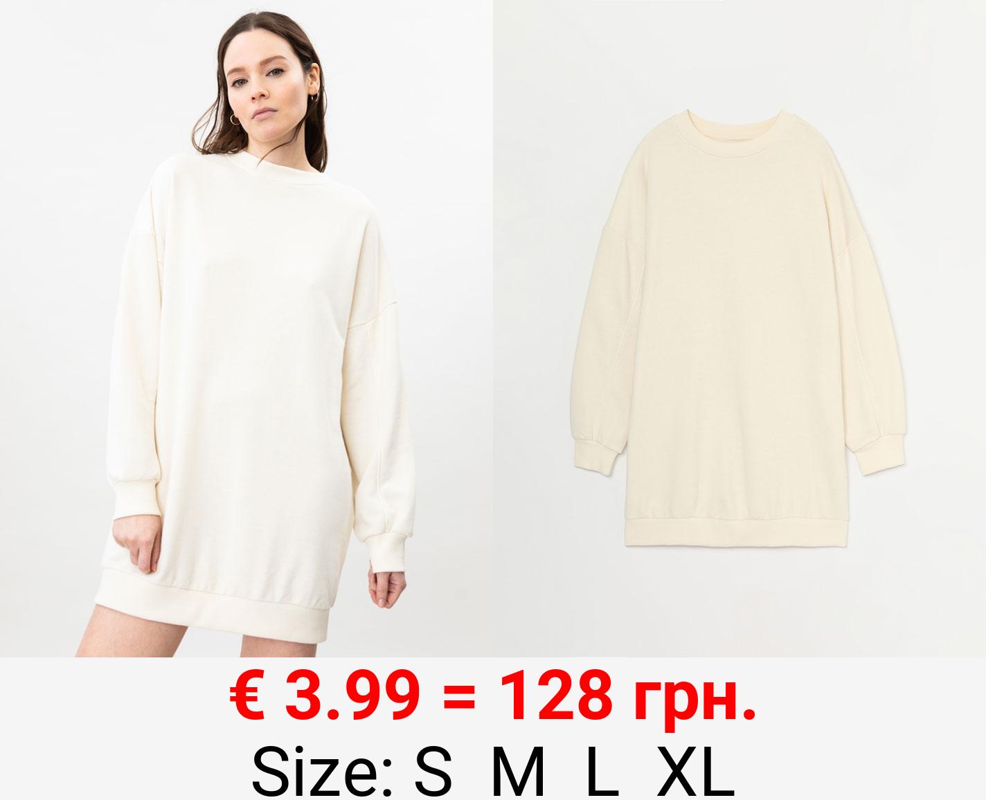Long oversized sweatshirt