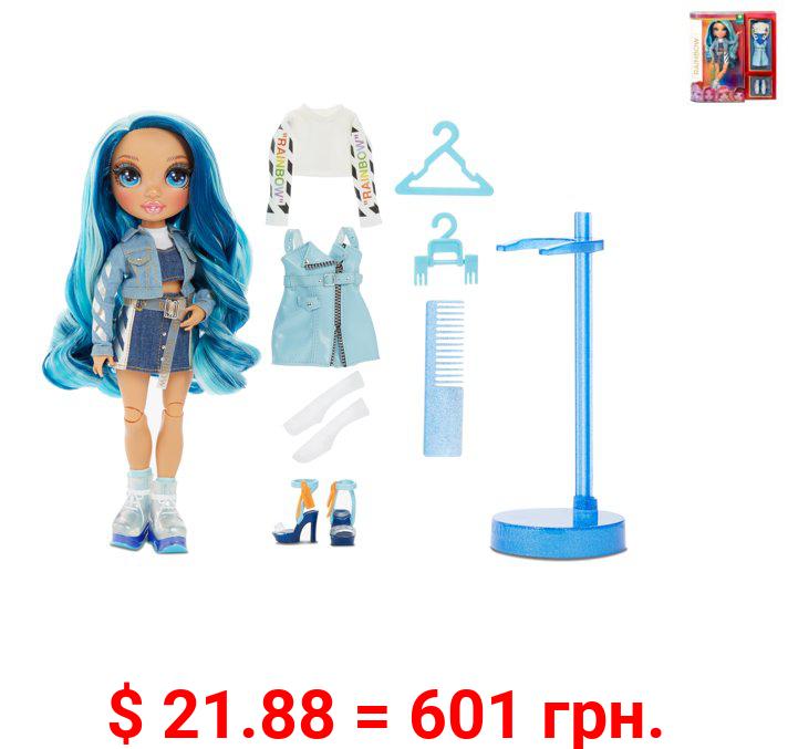 Rainbow High Skyler Bradshaw – Blue Fashion Doll with 2 Outfits