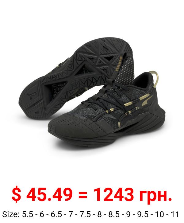 Ultra Triller Jacquard Women's Running Shoes