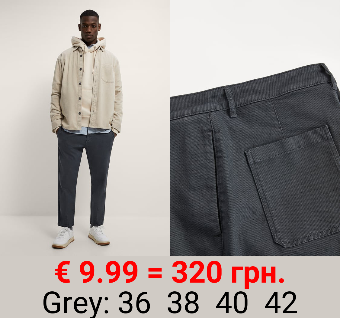 FADED COTTON TROUSERS