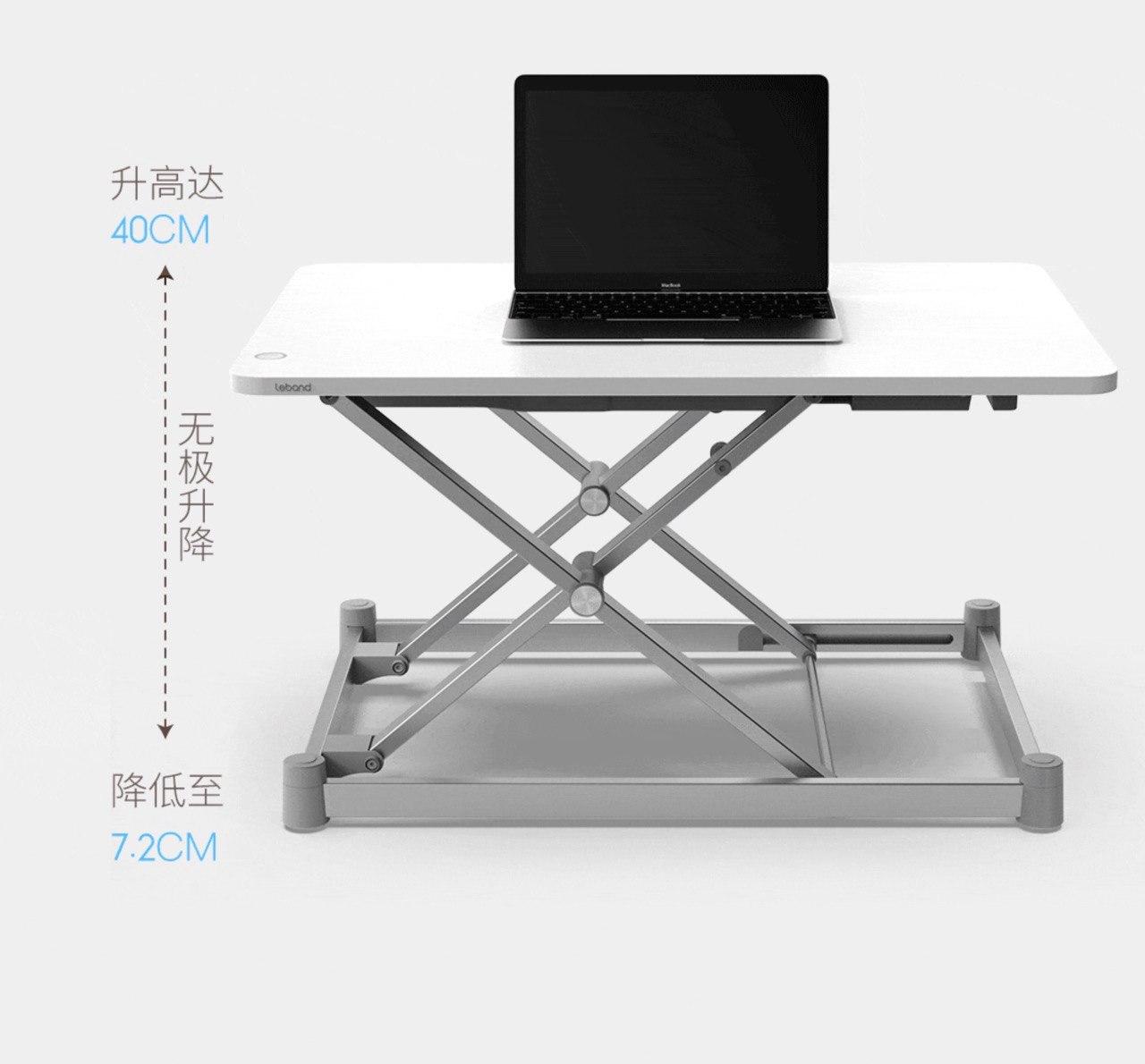 ?Xiaomi Leband Electric Standing Desk
