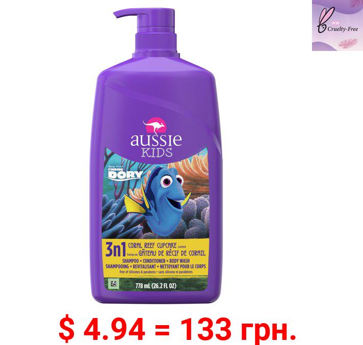 Aussie Kids Coral Reef 3in1 Shampoo, Conditioner, Body Wash, 26.2 oz