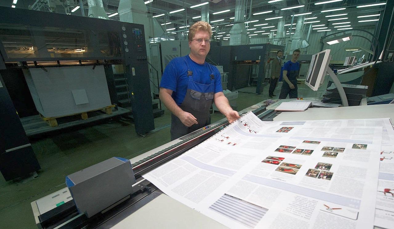 Бесценный опыт: Татьянинской типографии 15 лет!