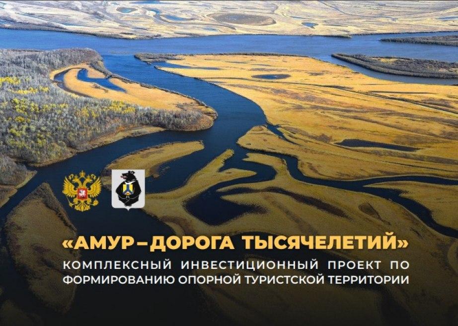 Михаил Дегтярев обсудил новый национальный проект «Туризм и индустрия гостеприимства»