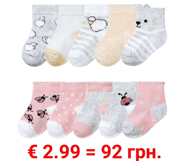 LUPILU® 5 Paar Socken Baby, mit Bio-Baumwolle