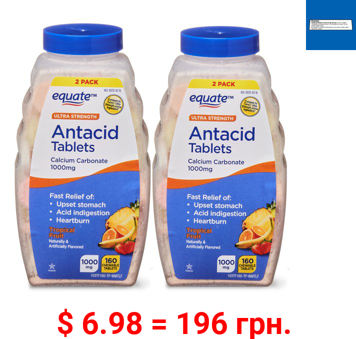 Equate Ultra Strength Antacid Tablets, Tropical Fruit, Twin Pack, 160 Count