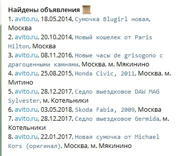 Юлия Василянская - от эскортницы до сутенерши путь в пять лет 44