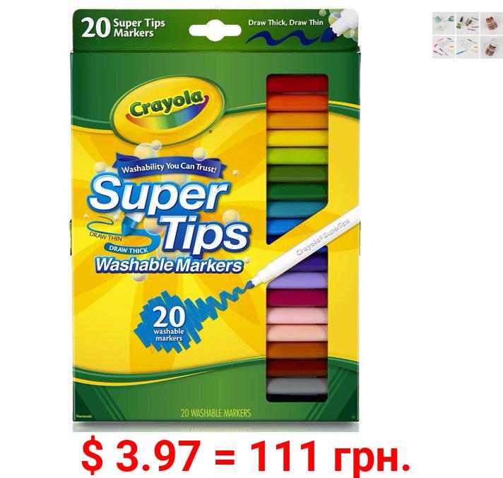 Crayola Super Tip Washable Marker Set, 20-Colors, Child Ages 3+