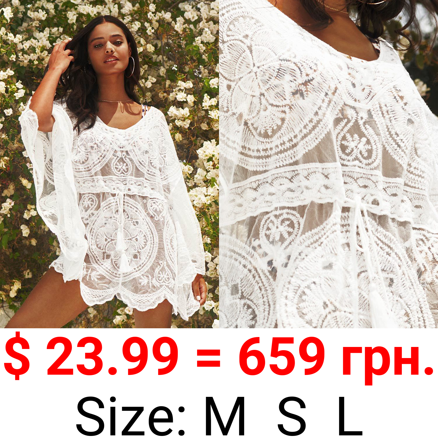 Noelle White Embroidery Cover Up