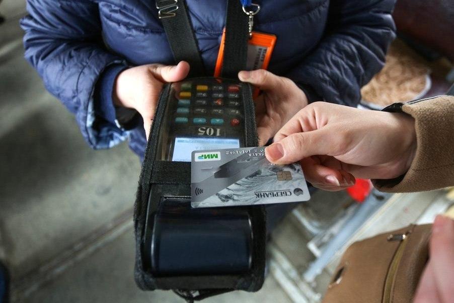 Льготники смогут оплачивать проезд в общественном транспорте картой «МИР»