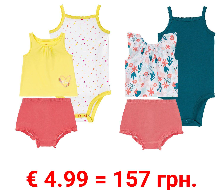 LUPILU® Baby Sommerset Mädchen, 3-teilig