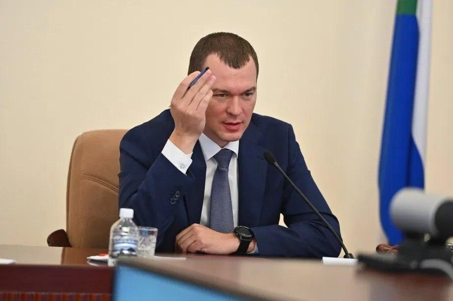Врио губернатора Хабаровского края Дегтярёв об уголовном деле на Украине