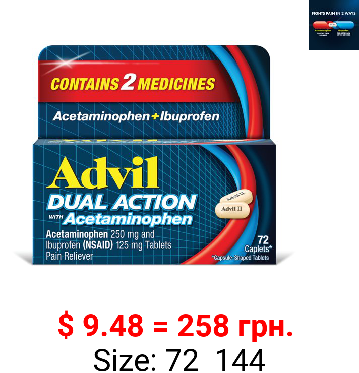 Advil Dual Action Ibuprofen and Acetaminophen Pain Relief Coated Caplets, 72 Count