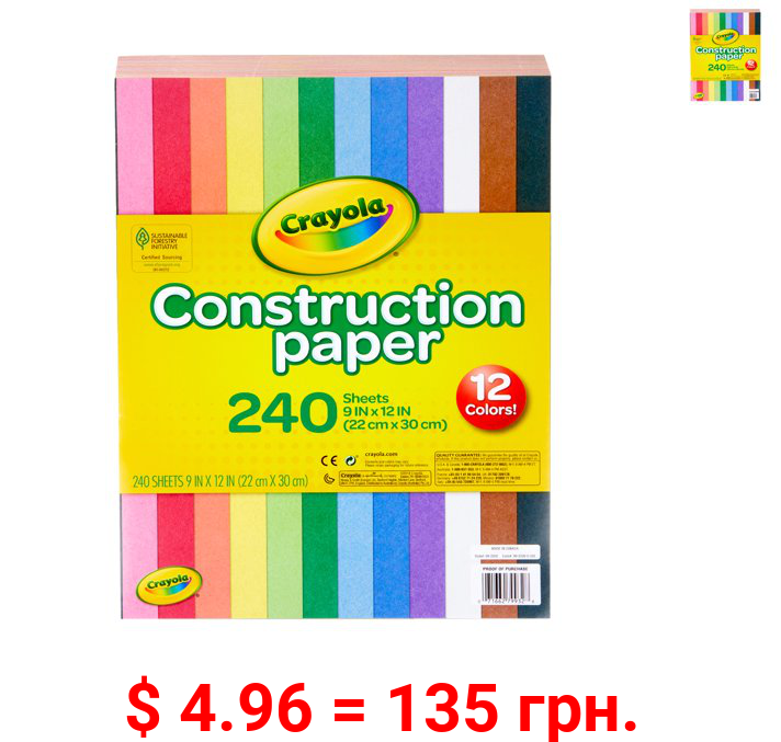 Crayola Construction Paper in 10 Assorted Colors, Beginner Child, 240 Sheets