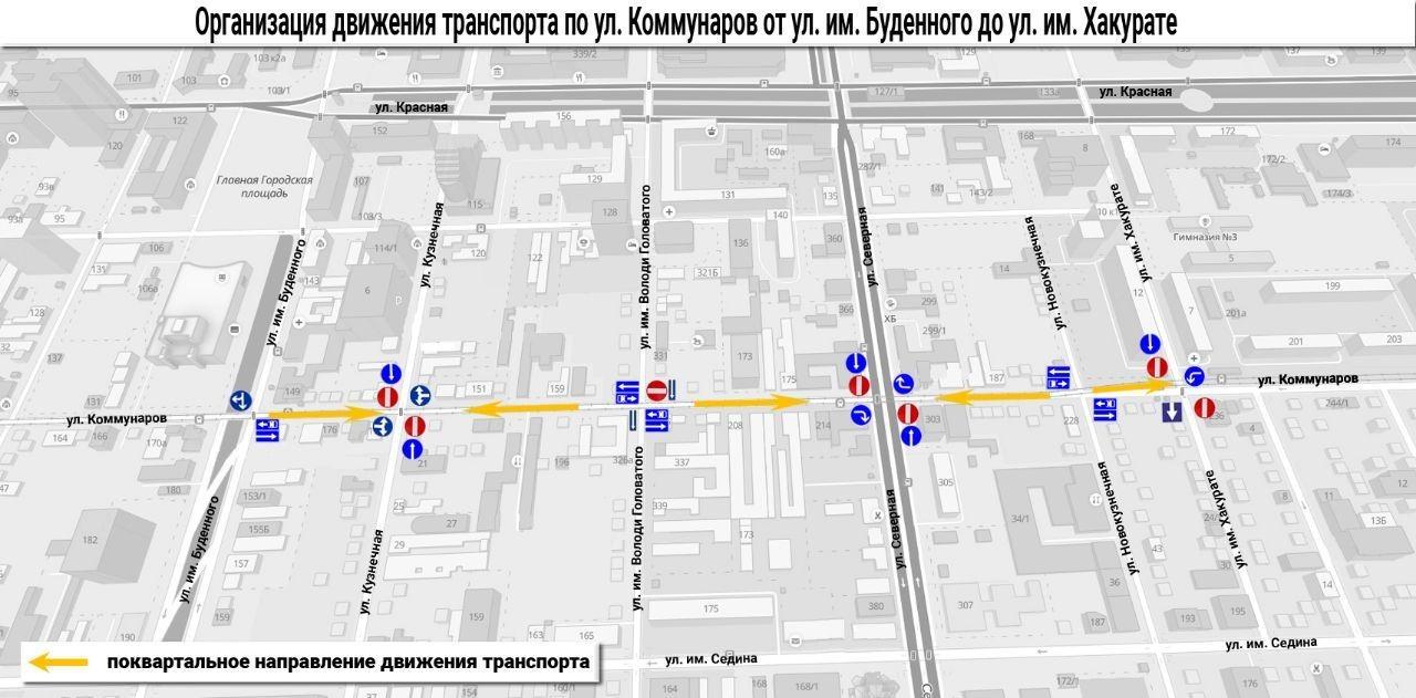 План департамента транспорта