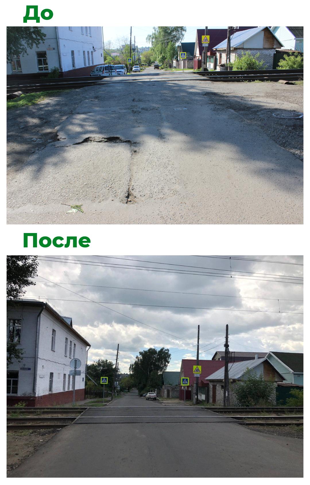 Илья Варламов раскритиковал в своем блоге ремонт переулка Ядринцева в Барнауле. В ответ мэрия сняла для него фотоотчет