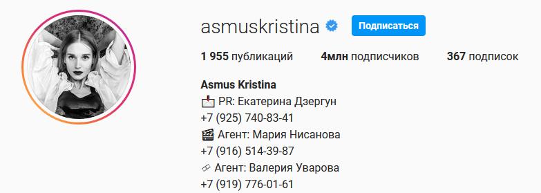 2.900₽ в сутки на перепродаже Инстаграм аккаунтов