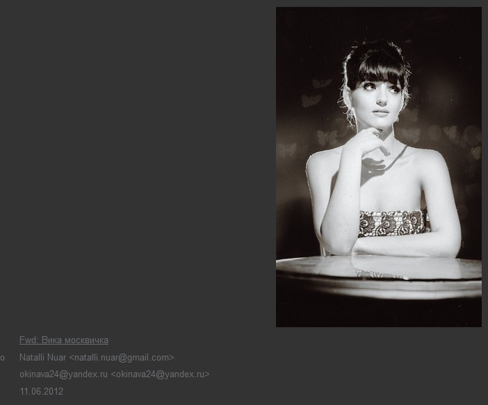 Баглан Кристина Сергеевна - проститутка и сутенерша 33