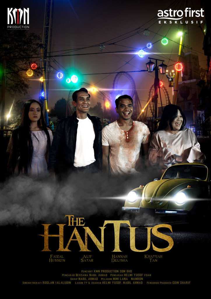 The Hantus (2018)