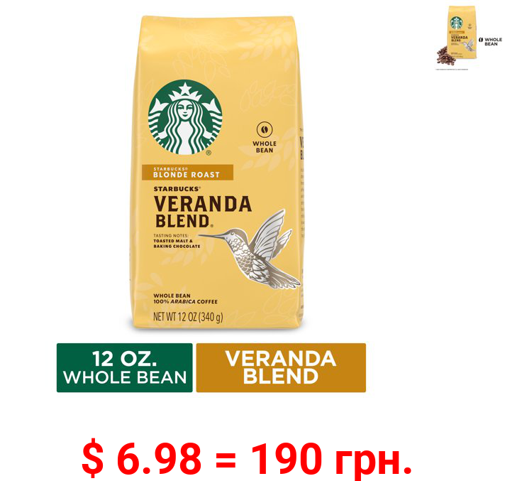 Starbucks Blonde Roast Whole Bean Coffee — Veranda Blend — 100% Arabica — 1 bag (12 oz.)