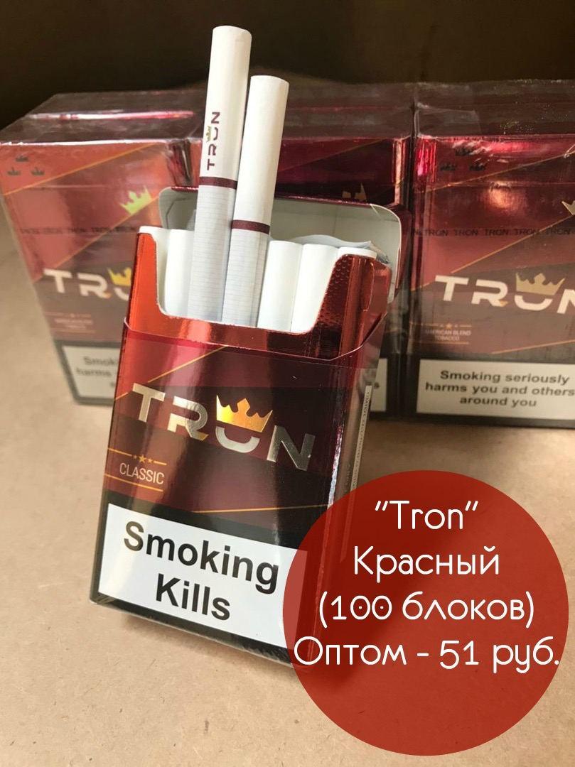 Заказы сигарет оптом вирджиния слимс сигареты купить в спб