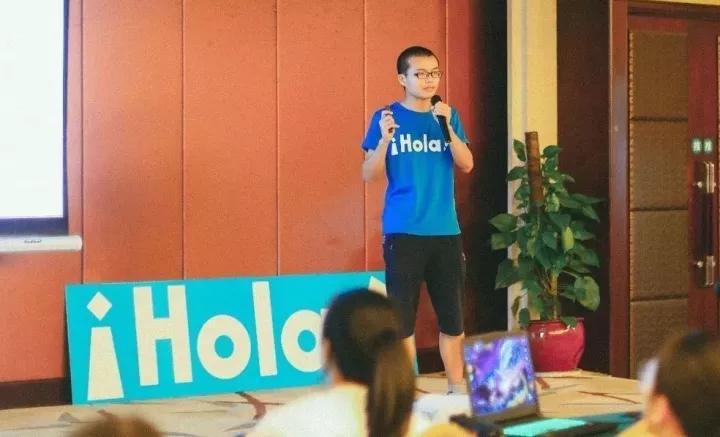 吕世博在 ¡Hola! Conf 2017 上的主题演讲