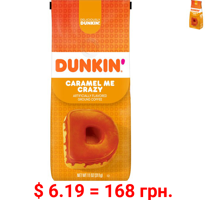 Dunkin' Donuts Caramel Coffee Cake Flavored Ground Coffee, 11-Ounce