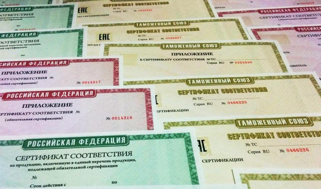 Российским предпринимателям напомнили о сертификации на товары и услуги