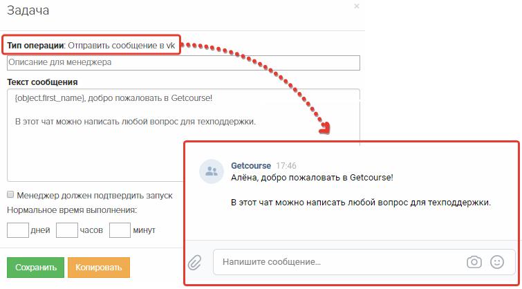 getcourse.ru личный кабинет кредит под залог недвижимости быстробанк