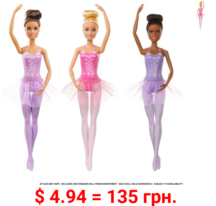 Barbie Ballerina Doll With Tutu And Sculpted Toe Shoes (Styles May Vary)