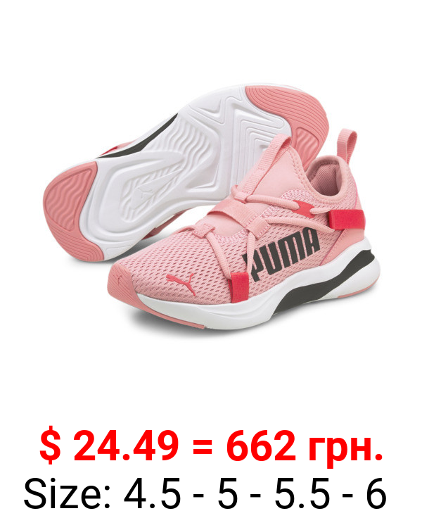 SoftRide Rift Pop Sneakers JR