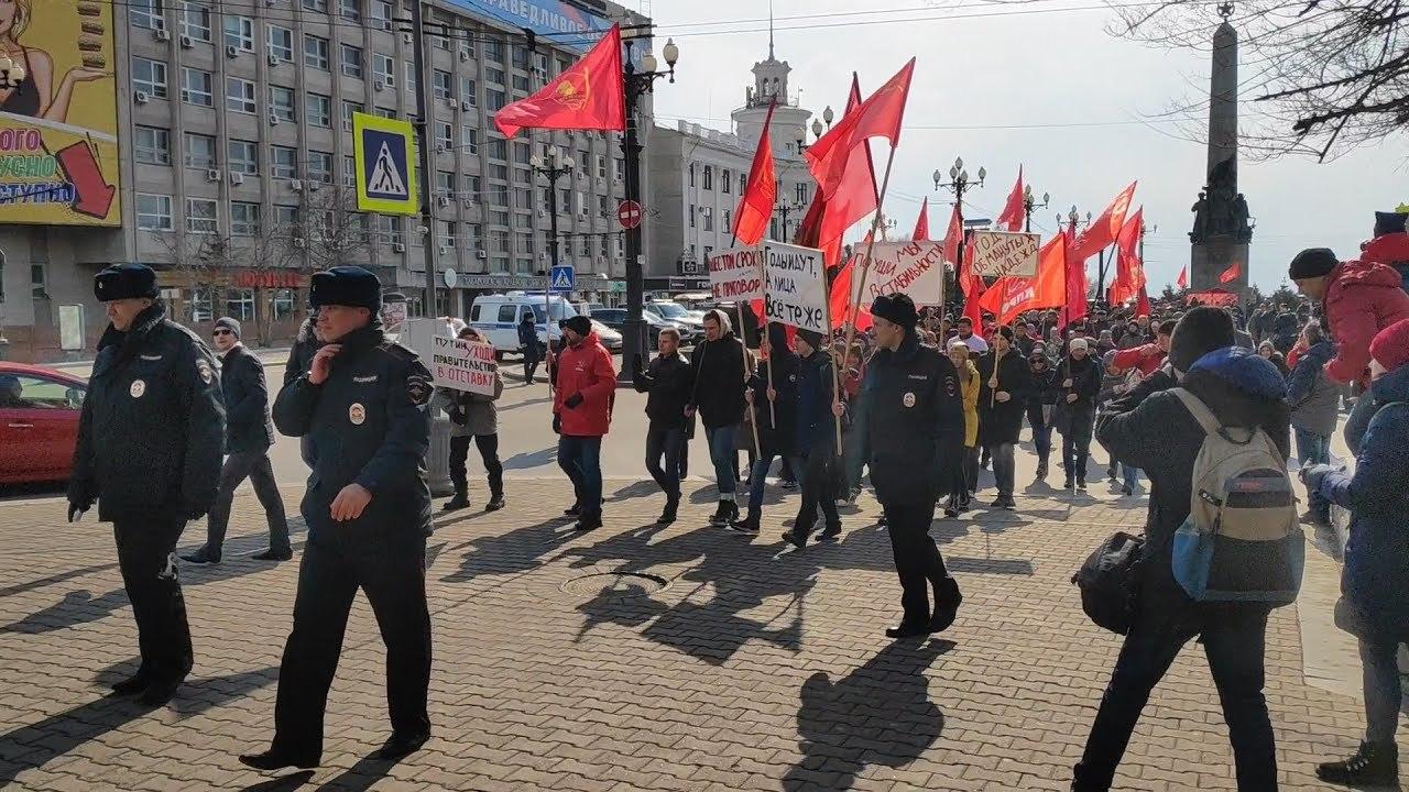 В Хабаровске пройдет митинг против депутатов гордумы