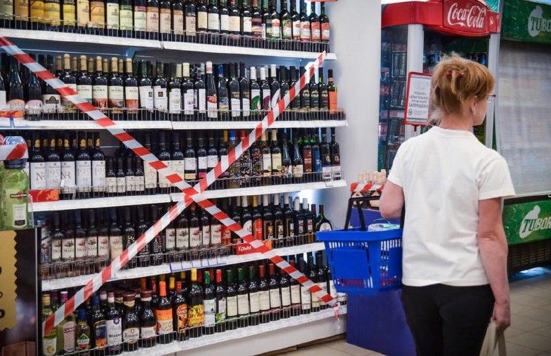 1 июня в Хабаровском крае приостановят продажу алкоголя