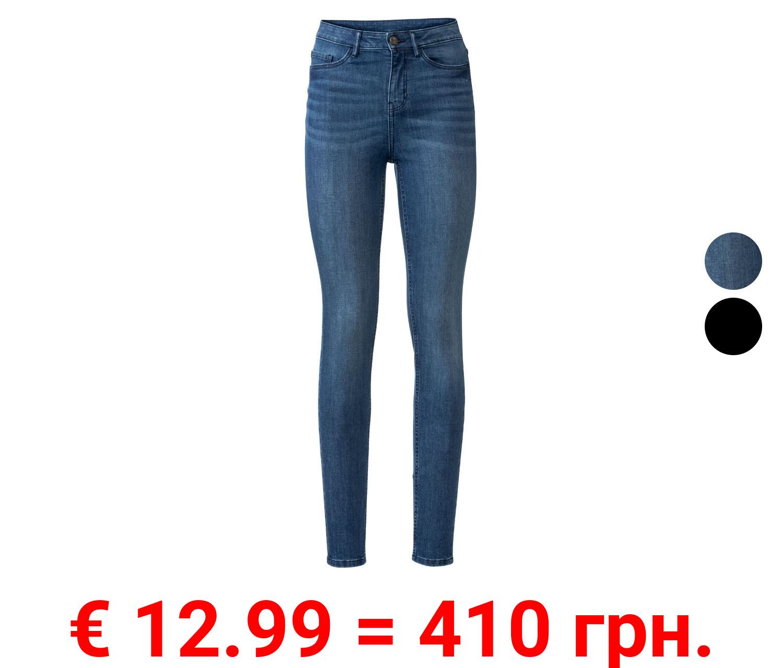ESMARA® Jeans Damen, High Waist, Super Skinny