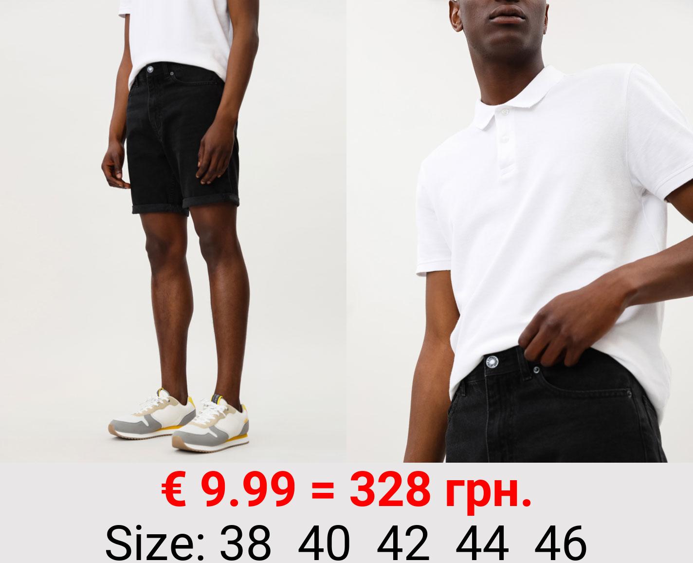 Slim Fit denim Bermuda shorts