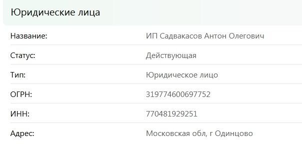 Садвакасова Дарья - эскорт на максималках 42