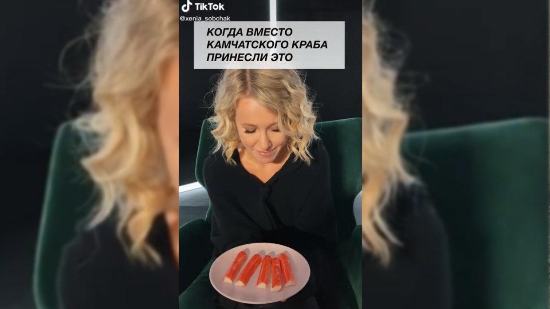 Ксения Собчак обсмеяла зарплаты дальневосточников