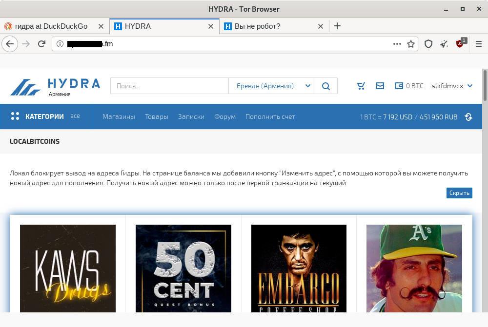 Что такое фишинговые ссылки, и как отличать их от настоящих адресов HYDRA - Врата Гидра