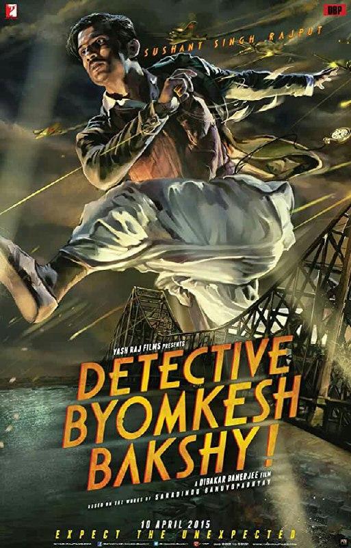 Free Download Detective Byomkesh Bakshy! Full Movie